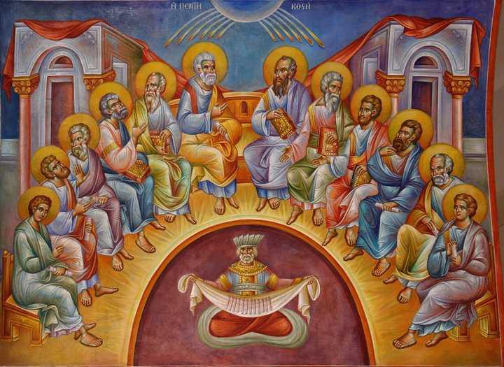 Ευαγγέλιο και Απόστολος της Κυριακής 19 Ιουνίου
