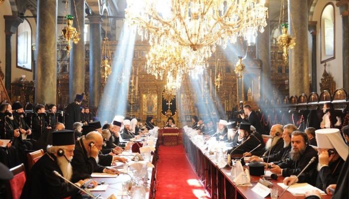 Παύλου Σαββίδη Θεολόγου: Περί της Αγίας και Μεγάλης Σύνοδου της Κρήτης