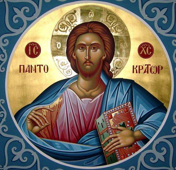 Ο Χριστός μία ίδρυσε επί της γης Εκκλησία