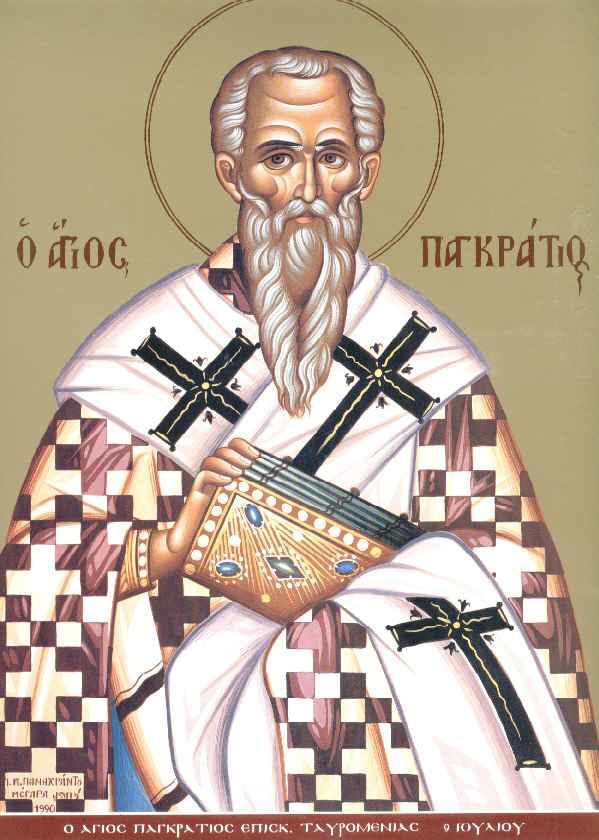Συναξάρι 9 Ιουλίου, Άγιος Παγκράτιος Ιερομάρτυρας επίσκοπος Ταυρομενίας