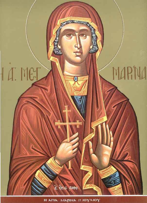 Συναξάρι 17 Ιουλίου, Αγία Μαρίνα