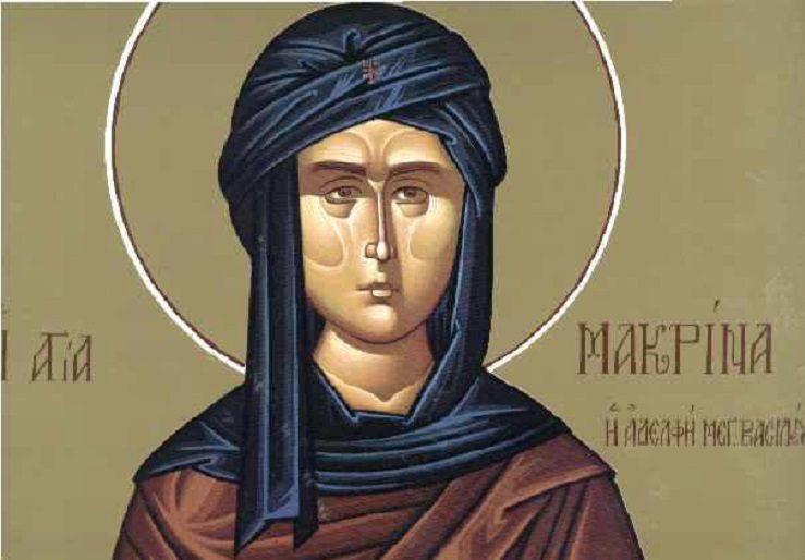 Συναξάρι 19 Ιουλίου, Οσία Μακρίνα αδελφή του Μεγάλου Βασιλείου