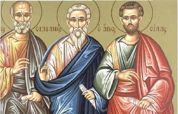 Συναξάρι 30 Ιουλίου, Άγιοι Σίλας, Σιλουανός, Επαινετός, Κρήσκης και Ανδρόνικος οι Απόστολοι