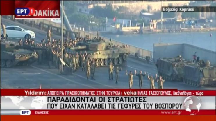 60 νεκροί στην Τουρκία από την απόπειρα πραξικοπήματος, όλο το χρονικό