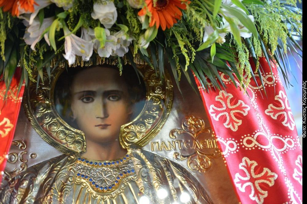 Συναξάρι 27 Ιουλίου, Άγιος Παντελεήμων ο Μεγαλομάρτυς και Ιαματικός