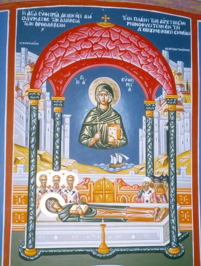 Συναξάρι 11 Ιουλίου, Ανάμνηση Θαύματος Αγίας Ευφημίας
