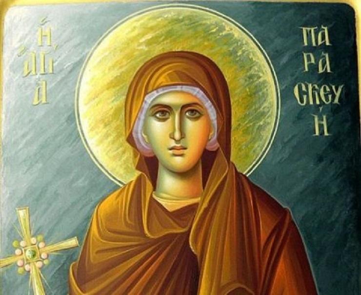 Η Αγία Παρασκευή θεραπεύει δαιμονισμένη στην Πελοπόννησο