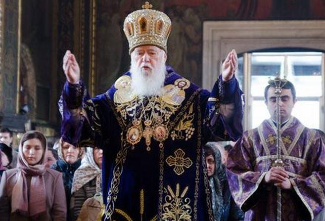 Ο σχισματικός Πατριάρχης Κιέβου Φιλάρετος για την Πανορθόδοξη