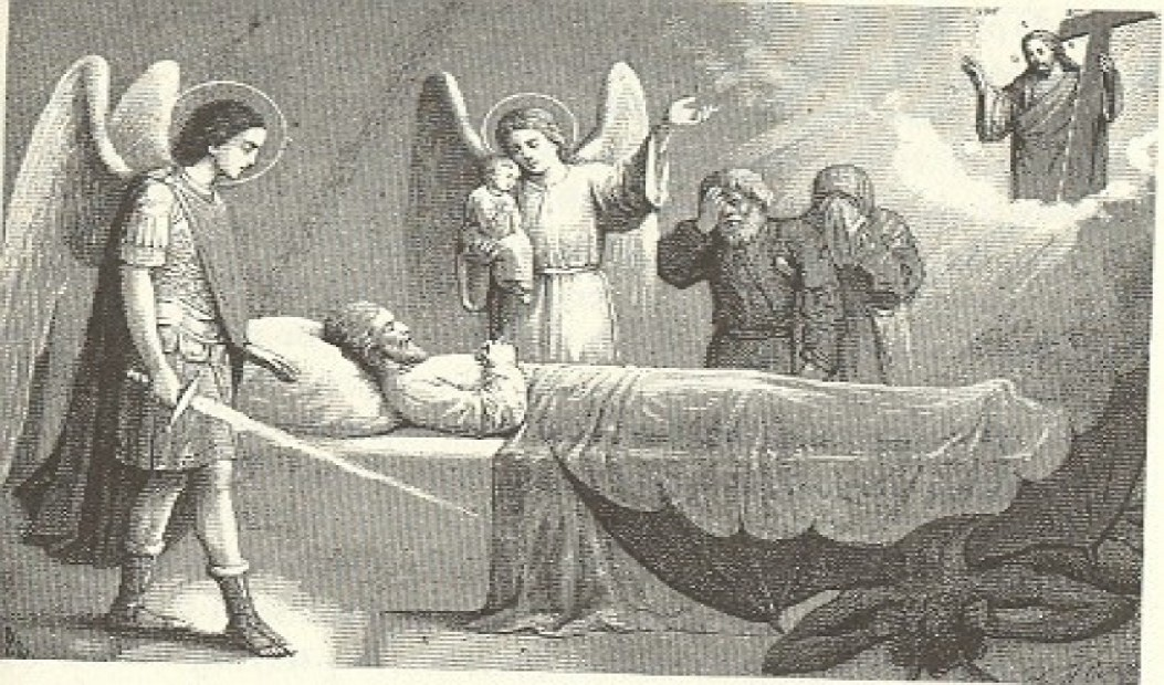 Η ψυχή μετά τον θάνατο