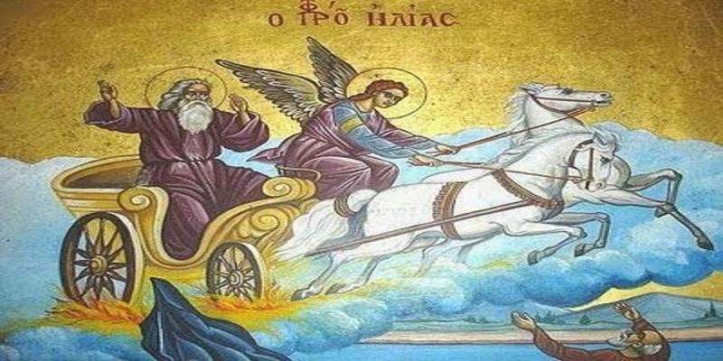 Προφήτης Ηλίας και η Δευτέρα του Κυρίου Παρουσία