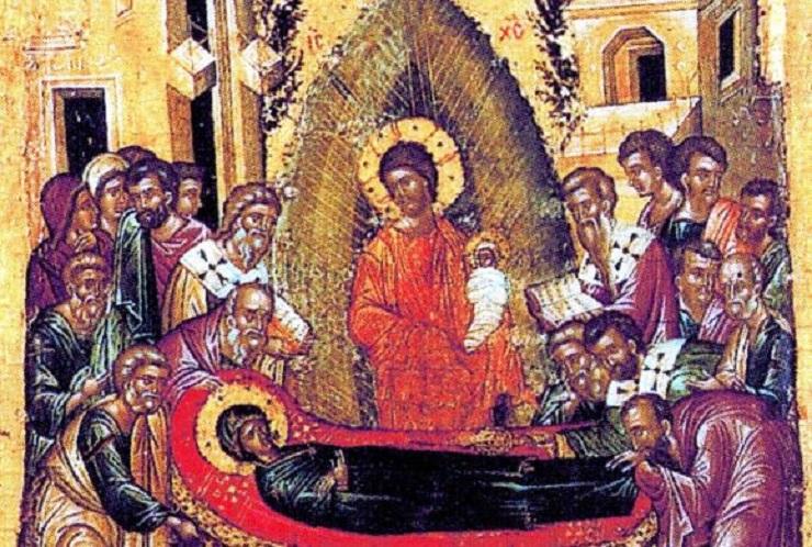 Η Κοίμηση της Θεοτόκου, η Θεομητορική εορτή των Χριστιανικών Ορθοδόξων Εκκλησιών
