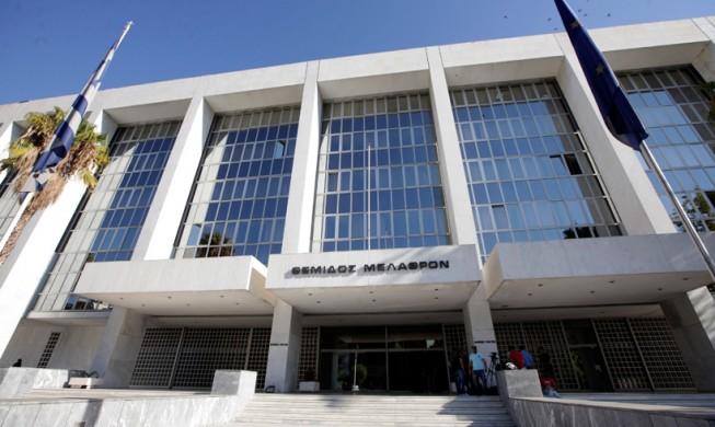 Ο Άρειος Πάγος καίει την κυβέρνηση για το Σκοπιανό με απόφαση βόμβα !!!
