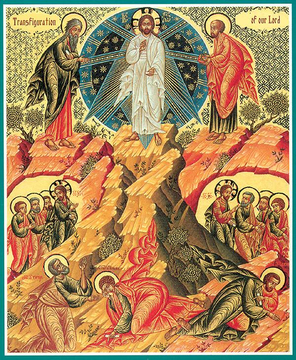 Μεταμόρφωση του Σωτήρος Χριστού: Απόστολος και Ευαγγέλιο