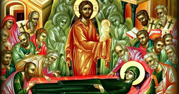Η Κοίμησις της Υπεραγίας ενδόξου Δεσποίνης ημών Θεοτόκου και αειπαρθένου Μαρίας