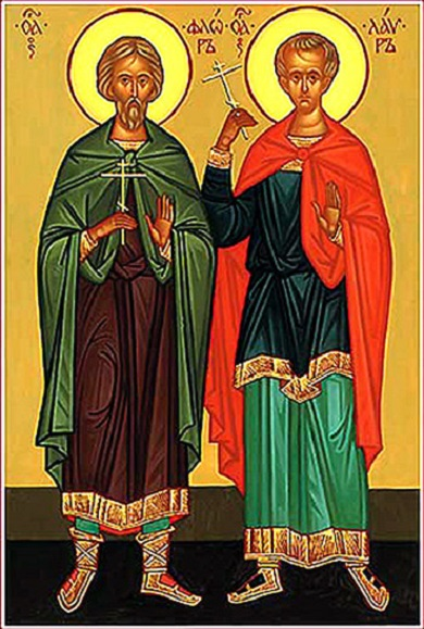 Συναξάρι 18 Αυγούστου, Άγιοι Φλώρος και Λαύρος