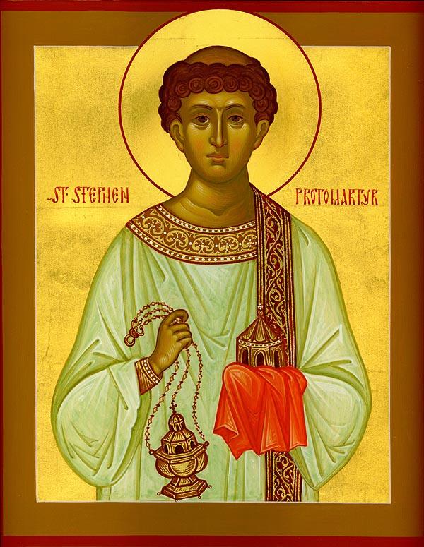 Συναξάρι 2 Αυγούστου, Ανακομιδή του Ιερού Λειψάνου του Αγίου Πρωτομάρτυρα Στεφάνου