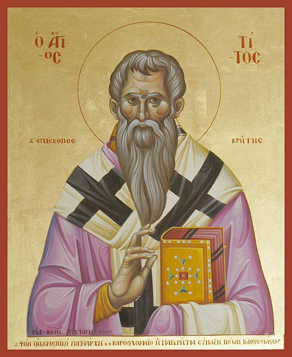 Συναξάρι 25 Αυγούστου, Άγιος Τίτος ο Απόστολος