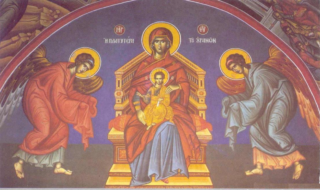 Τι προφήτευσε η Παναγία μας για την Ελλάδα μας