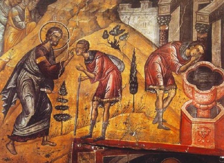 Ο Απόστολος και το Ευαγγέλιο της Κυριακής 7 Αυγούστου