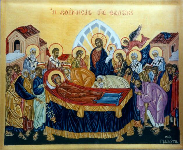 Συναξάρι 15 Αυγούστου, Εορτή της Κοιμήσεως της Θεοτόκου