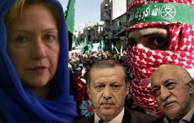 ΕΡΕΥΝΑ: Μουσουλμανική Αδελφότητα, Ερντογάν, Γκιουλέν, Χίλαρι Κλίντον