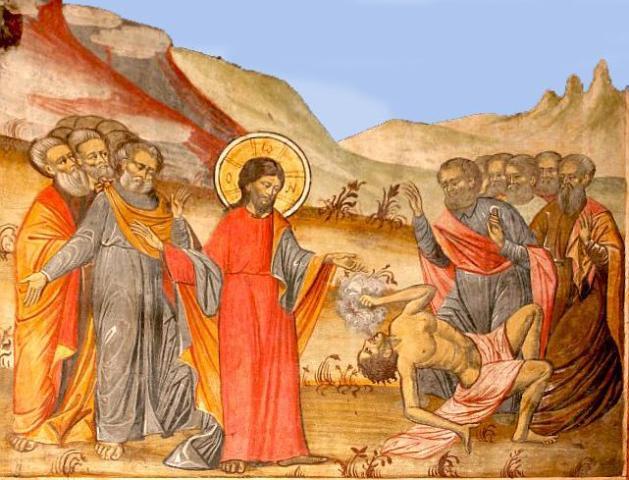Απόστολος και Ευαγγέλιο της Κυριακής 13 Αυγούστου 2017