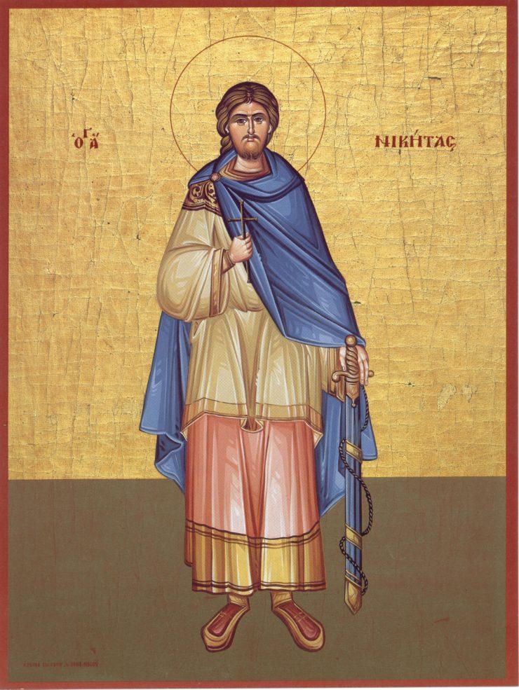 Συναξάρι 15 Σεπτεμβρίου, Άγιος Νικήτας ο Γότθος ο μεγαλομάρτυρας