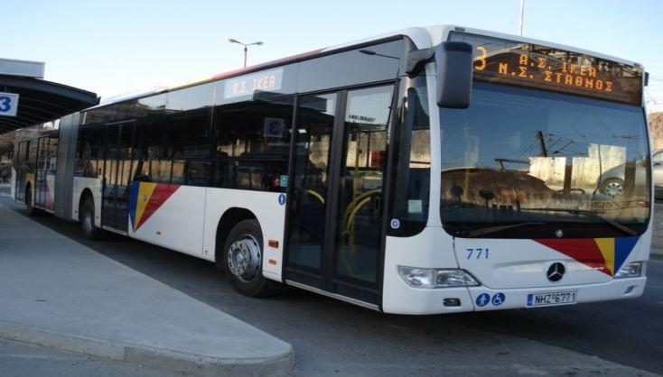 """""""Η ΕΕ χρηματοδοτεί τα νέα λεωφορεία του ΟΑΣΘ"""""""