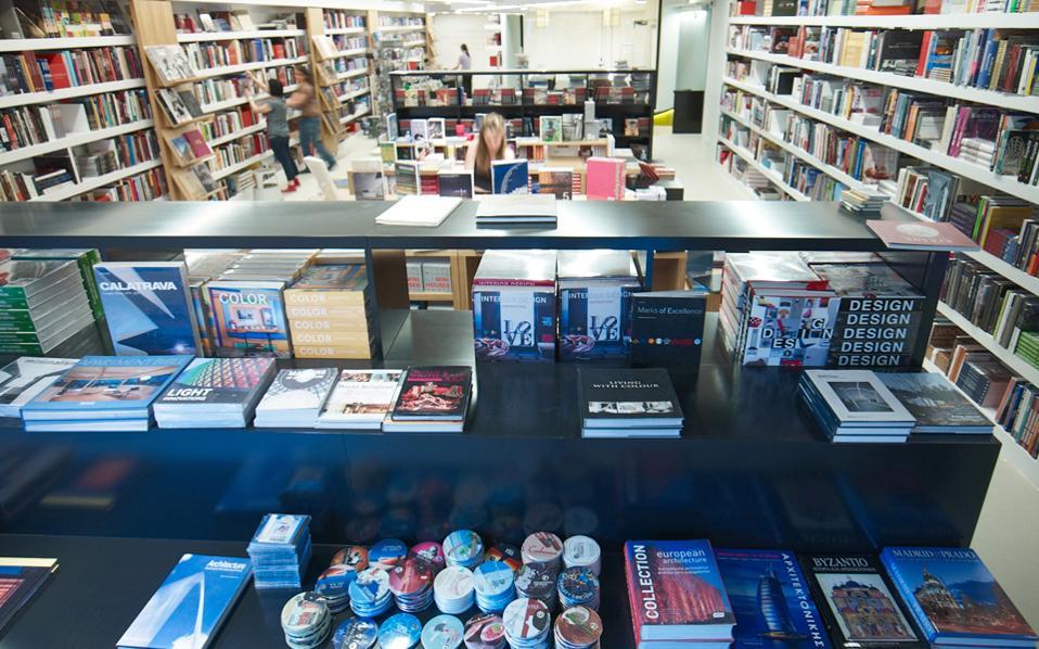 Ο κύκλος των χαμένων βιβλιοπωλών