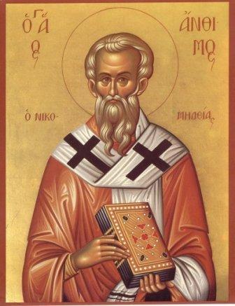 Συναξάρι 3 Σεπτεμβρίου, Άγιος Άνθιμος Ιερομάρτυρας, επίσκοπος Νικομήδειας
