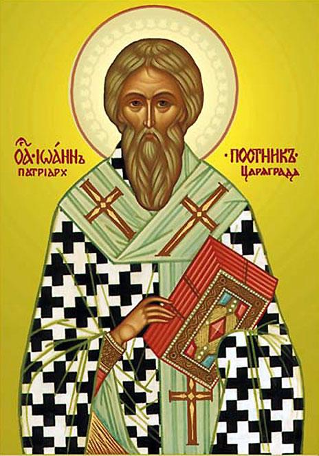 Συναξάρι 2 Σεπτεμβρίου, Άγιος Ιωάννης ο Νηστευτής, Πατριάρχης Κωνσταντινούπολης