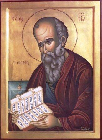 Συναξάρι 26 Σεπτεμβρίου, Άγιος Ιωάννης ο Θεολόγος, Μετάσταση