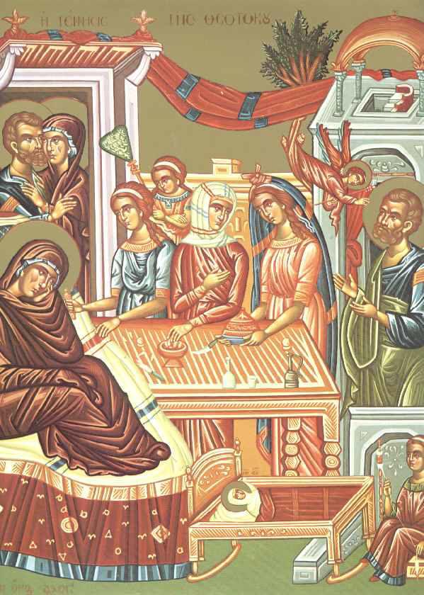 Συναξάρι 8 Σεπτεμβρίου, Η Γέννηση της Υπεραγίας Θεοτόκου
