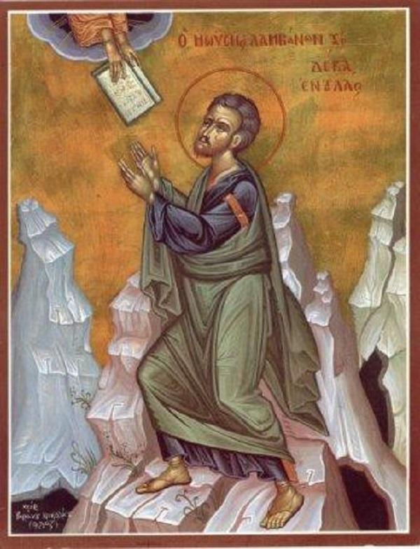 Συναξάρι 4 Σεπτεμβρίου, Προφήτης Μωυσής ο Θεόπτης