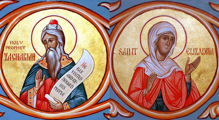 Συναξάρι 5 Σεπτεμβρίου, Προφήτης Ζαχαρίας και η σύζυγος του Ελισάβετ