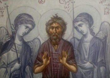 Δια Χριστόν σαλοί, οι διδάσκαλοι της ακενόδοξης αρετής