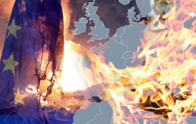 Ευρωπαϊκή Ένωση – Ή θα αλλάξει ή θα διαλυθεί ή πόλεμος