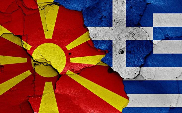 Έγγραφο-«φωτιά»: Και επισήμως η αποδοχή του ονόματος «Μακεδονία» για τα Σκόπια;