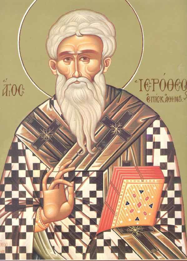 Συναξάρι 4 Οκτωβρίου, Άγιος Ιερόθεος Επίσκοπος Αθηνών