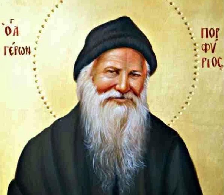 «Ο Άγιος Πορφύριος ξέχασε τον εαυτό του, γι' αυτό και τον ανέλαβε αποκλειστικά ο Θεός» (ΒΙΝΤΕΟ)