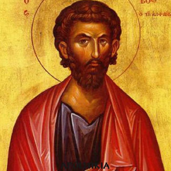 Συναξάρι 9-10, Άγιος Ιάκωβος του Αλφαίου, ο Απόστολος