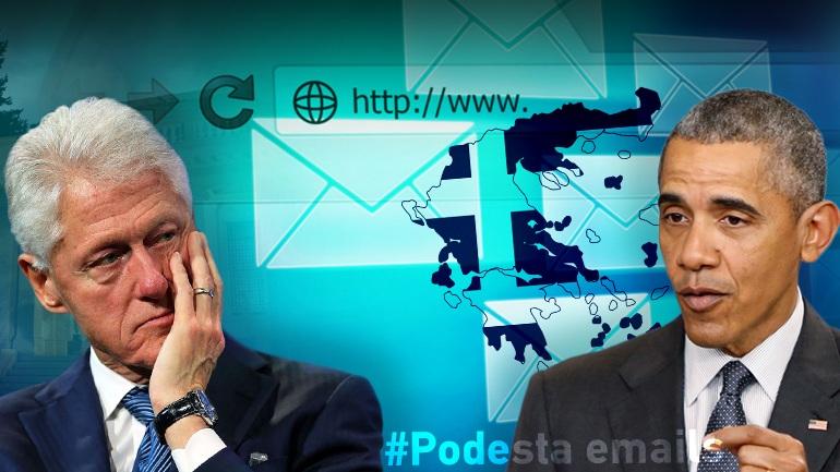 Wikileaks : Tα απόρρητα e-mails του Μνημονίου