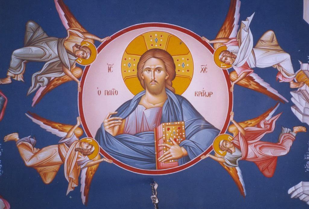 Άγιος Διονύσιος ο Αρεοπαγίτης: Η «Ουράνια Ιεραρχία»