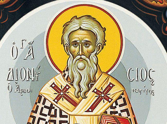 Συναξάρι 3 Οκτωβρίου, Άγιος Διονύσιος ο Αρεοπαγίτης