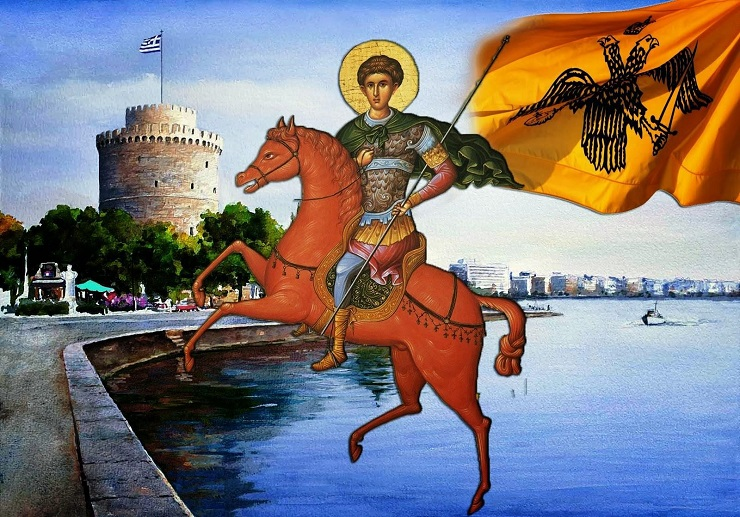 Άγιος Δημήτριος, ο πολιούχος της Θεσσαλονίκης τα θαύματα προστασίας της πόλης του