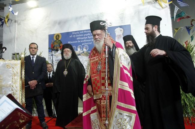 Τι είπε για τους πολιτικούς ο Αρχιεπίσκοπος Ιερώνυμος από τη Μύκονο, ΕΙΚΟΝΕΣ