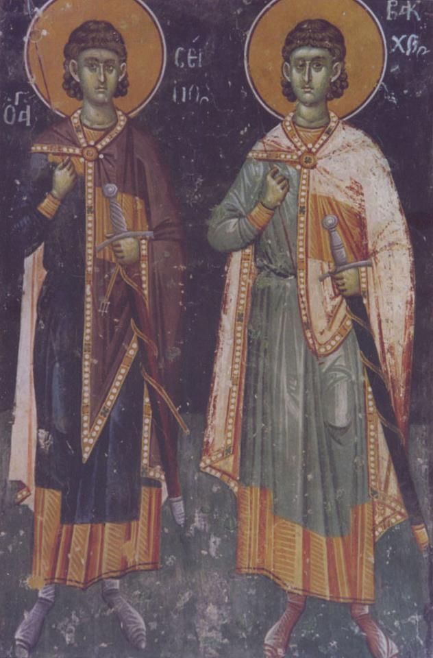 Συναξάρι 7-10,  Άγιοι Σέργιος και Βάκχος