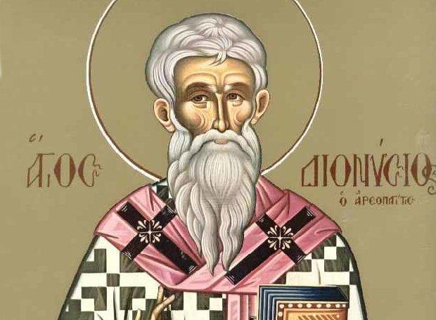 Άγιος Διονύσιος ο Αρεοπαγίτης: Ο προστάτης των δικαστικών και πολιούχος των Αθηνών