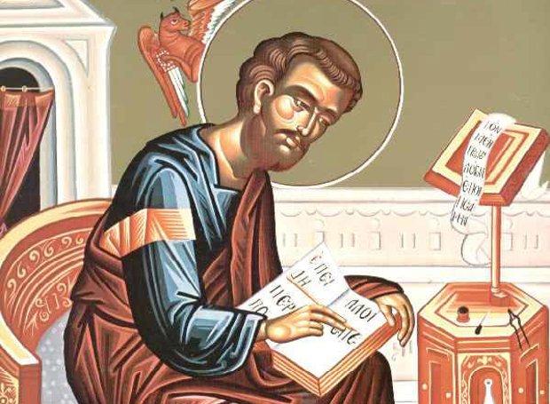 Οι εικόνες της Παναγίας του Αποστόλου και Ευαγγελιστή Λουκά