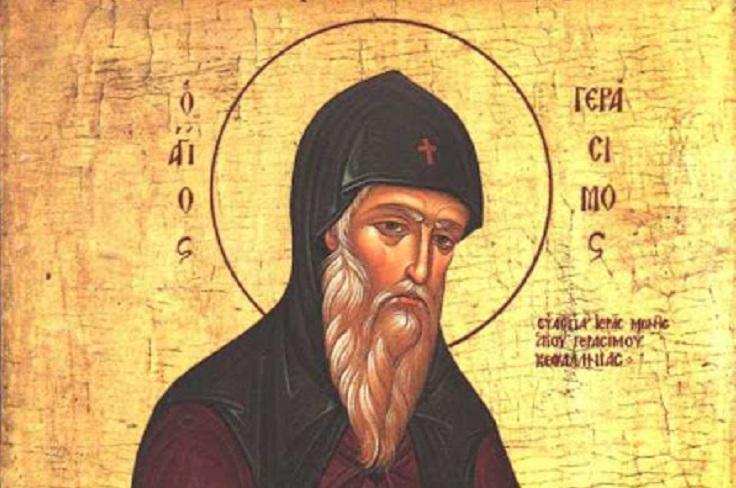 20 Οκτωβρίου,  Αγίου Γερασίμου Κεφαλληνίας
